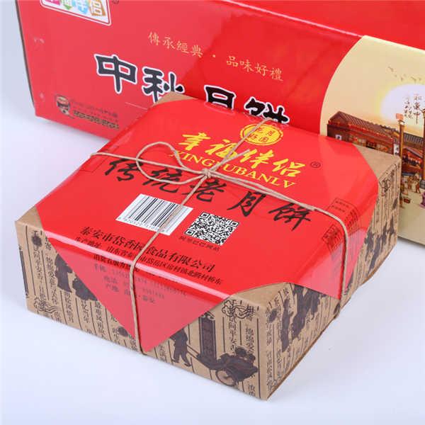 传统老月饼传统老五